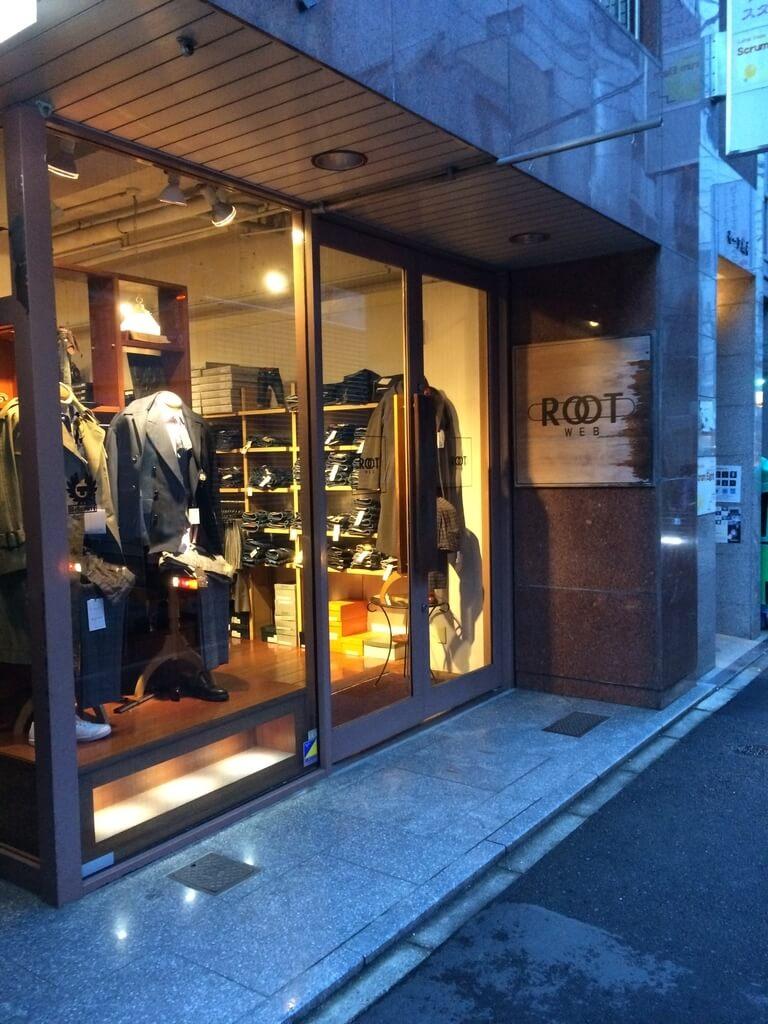 広島ROOTさんお店