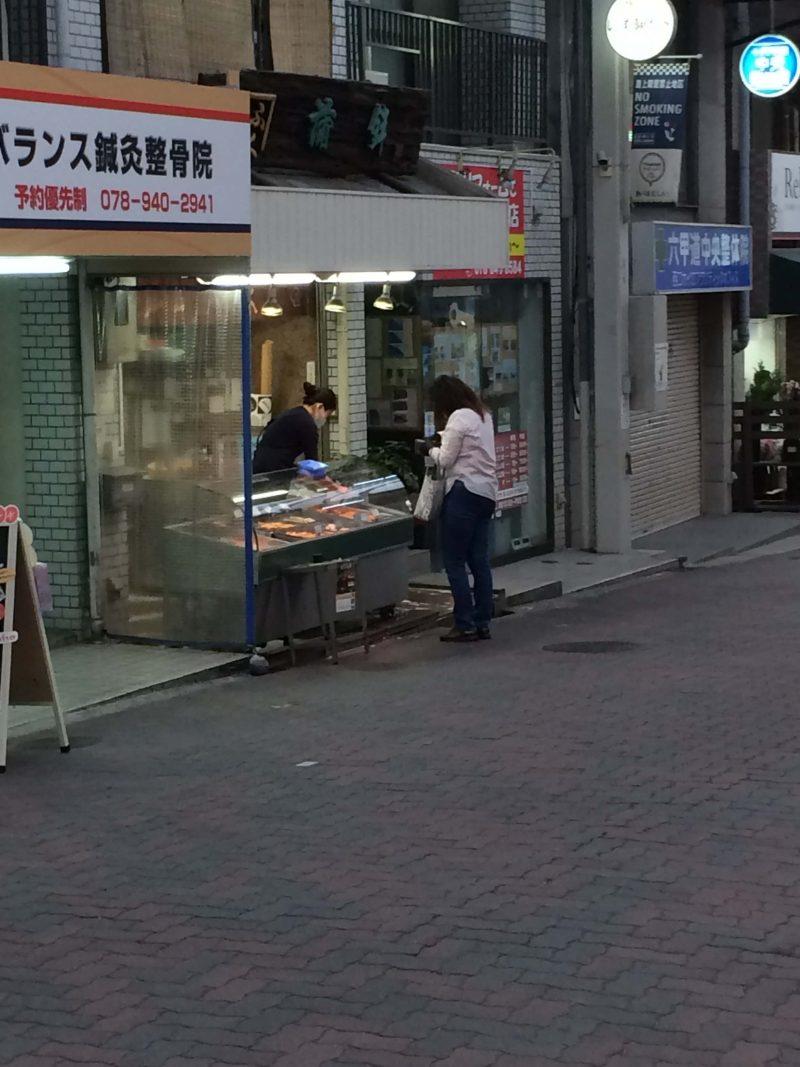 神戸灘区の蒲鉾屋さん
