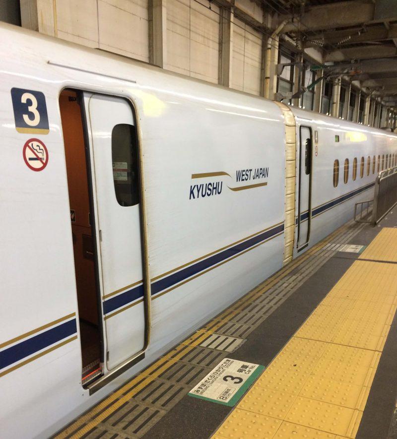 2018年広島駅 新幹線