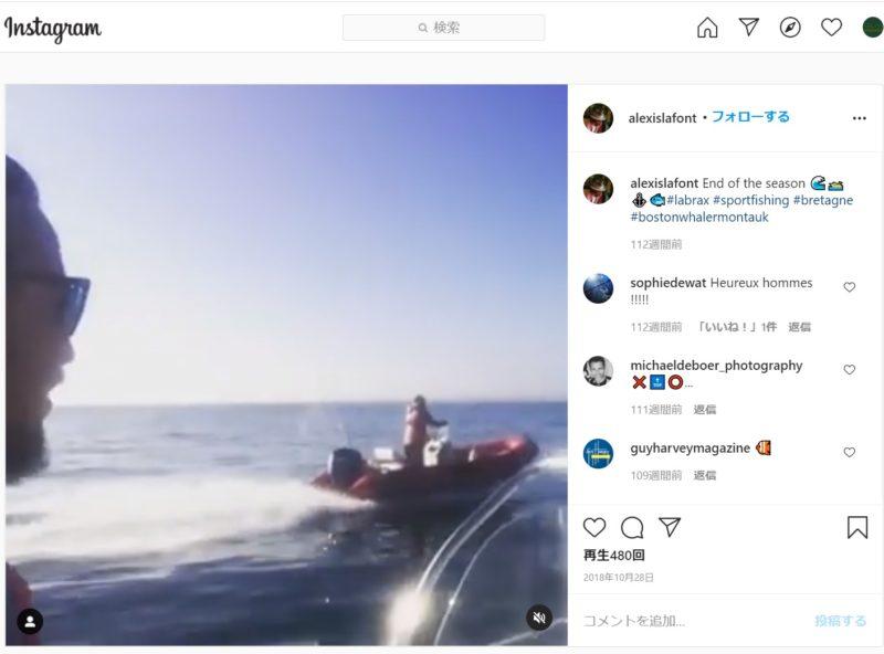 caulaincourt Alexis 氏 ブルターニュの海 ボート バカンス