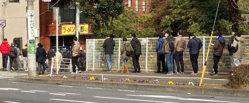 ラーメン二郎 中山駅前店 行列