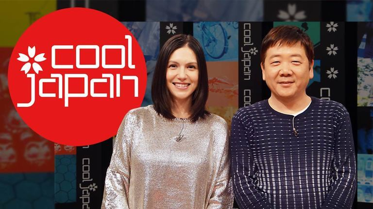NHK cool Japan 司会者