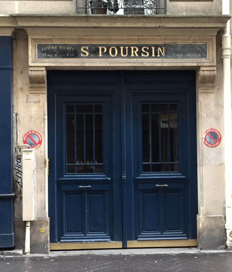 フランスパリ 付属屋 S.POIRSIN看板